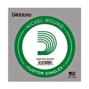 D'Addario NW064 Nickel wound .064 Guitar String (Single)