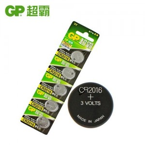 GP CR2032 Lithium Cell